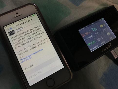 月間100GB使い放題!FUJI Wifiは速度制限なし・月額3,348円・解約無料のモバイルWi-Fiルータ13