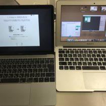 MacBookの買い時・買い替えタイミングとデータ移行手順