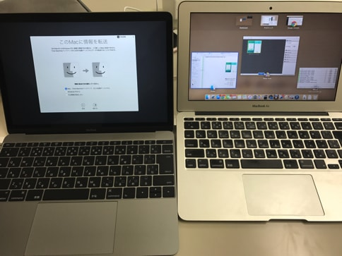 MacBookのデータ移行手順01
