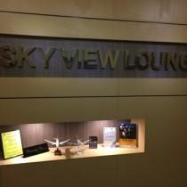マニラ空港のプライオリティパス対応ラウンジ「Sky View Lounge」