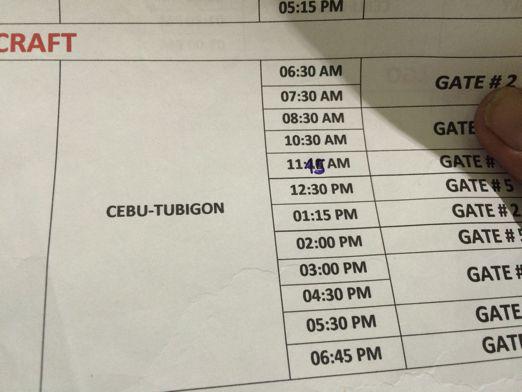 トゥビゴンへのフェリーの時刻表