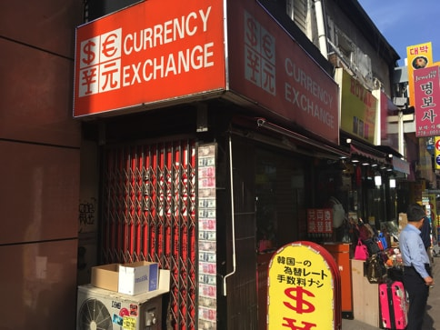 韓国のソウル・明洞でウォンから日本円の両替レートが最も良かった換金屋25