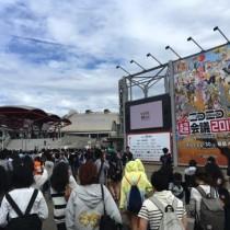 ニコニコ超会議2016の画像とコスプレイヤーさんの写真