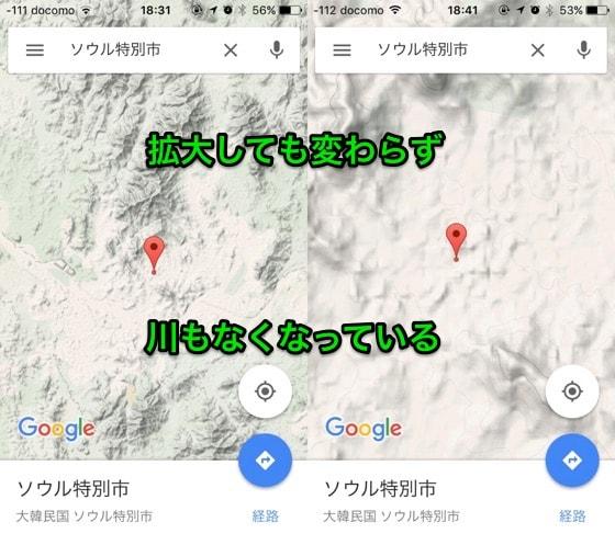 iPhoneのGoogle Mapで韓国の地図が見られない