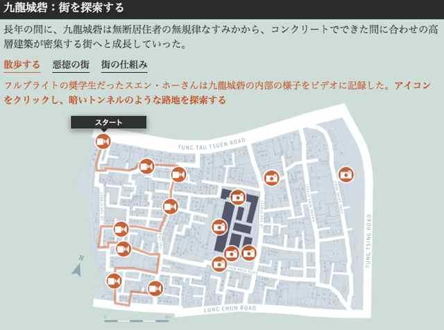 九龍城砦04