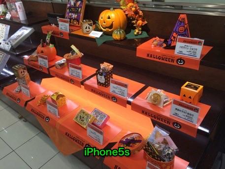 iPhone5sで鮮やかなもの