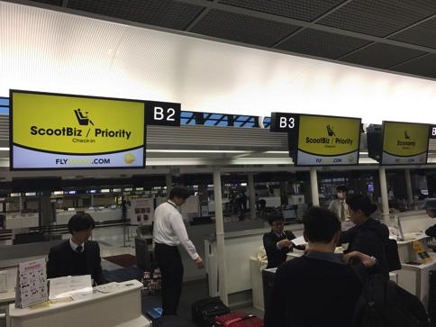 成田空港のスクートチェックインカウンター01