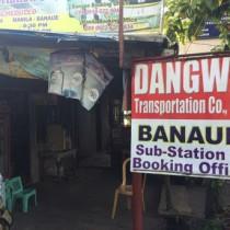 マニラからバナウェへの行き方。バスの乗り方や料金など