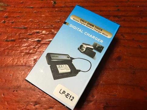 Canon Kiss x7のバッテリー充電器「LC-E12」がなくなったので互換性のあるUSB充電器を購入01