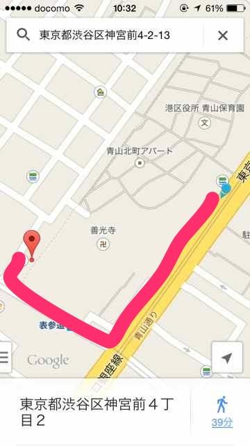 Apple Store-表参道01