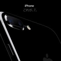iPhone7・7 PlusとiPhone6s・6s Plusは何が違う?スペック比較