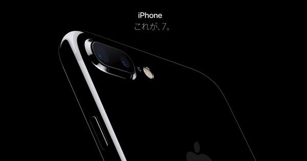 iphone7とiphone7-plus
