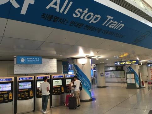 仁川空港の各駅停車乗り場