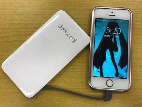 dodocoolの5000mAhでiPhone・Androidのどちらも充電できるモバイルバッテリー09