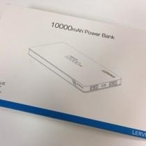 LERVING モバイルバッテリー 10000mAhレビュー。ソツなくまとまった標準モデル
