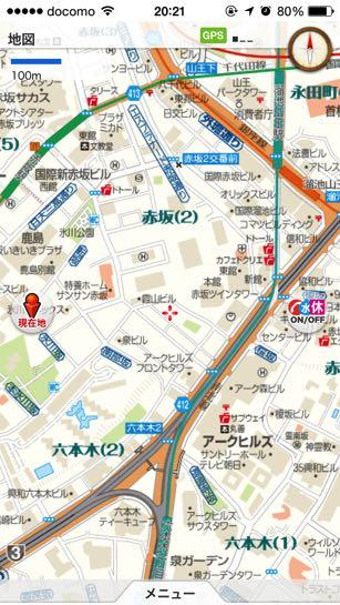 震災時帰宅支援マップ首都圏版06