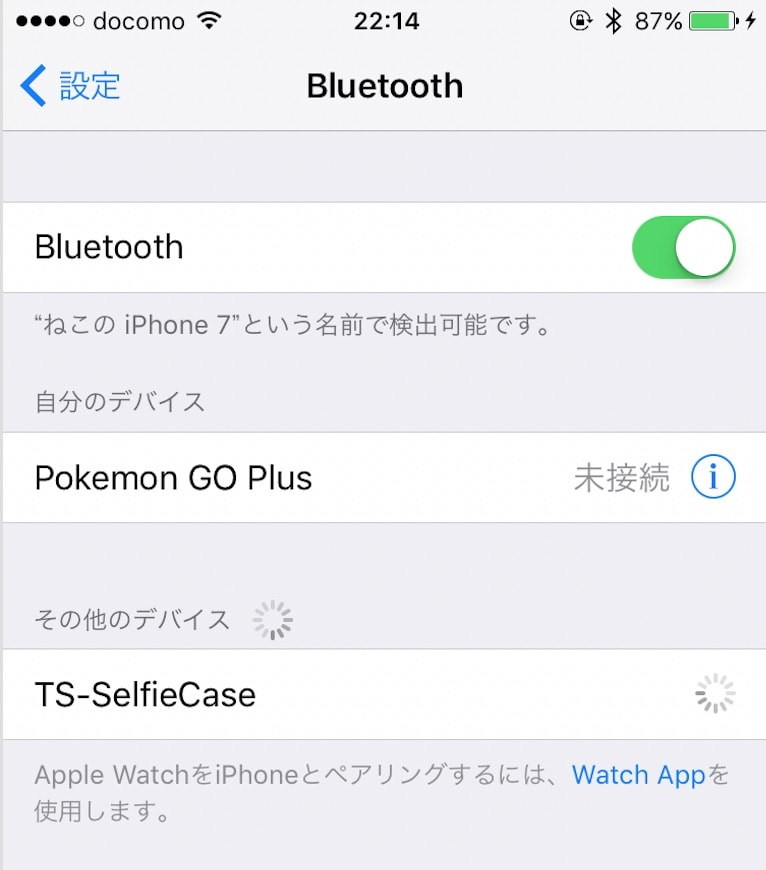 TS-SelfieCase Bluetooth接続
