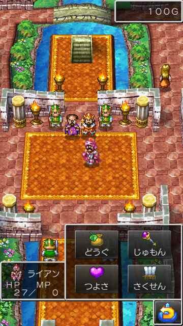 ドラゴンクエスト4-iphone-android-08