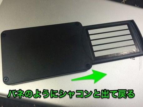 SIMカードケースGPG2 バネのように出し入れできる