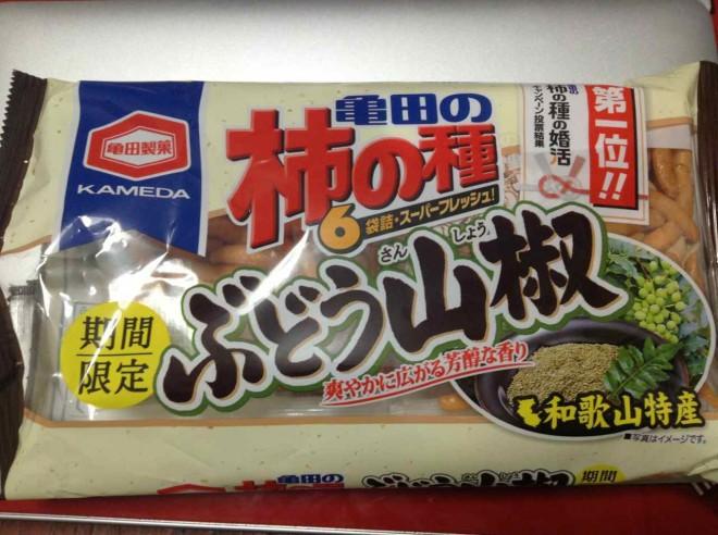 柿の種-ぶどう山椒味02