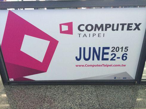 Computexが開催されていました