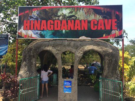 ヒナグダナンの洞窟
