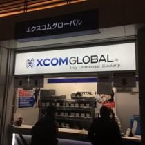 グローバルデータ、イモトのWi-Fiの海外定額データ通信を一日480円からに値下げ