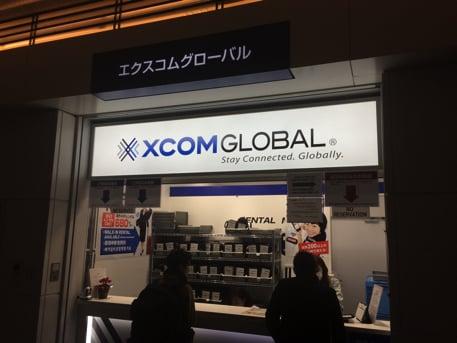 羽田空港の受け取りカウンター イモトのWi-Fi