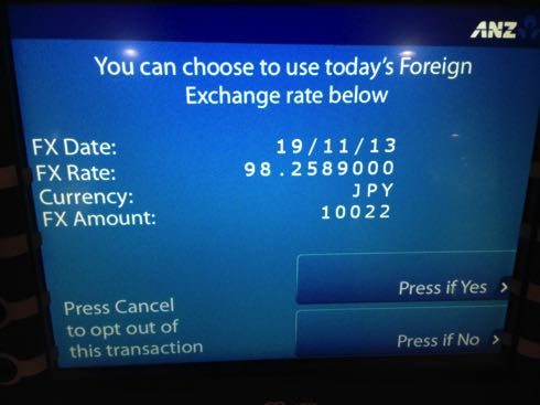 海外ではクレジットカードのキャッシングがお得な両替方法07