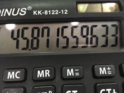 韓国のソウル・明洞でウォンから日本円の両替レートが最も良かった換金屋06