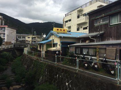 古仁屋の宿は昭和荘がおすすめ