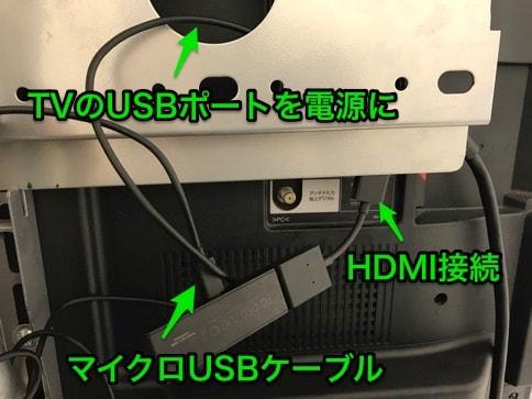 Fire TV Stickの外観・フォトレビュー06
