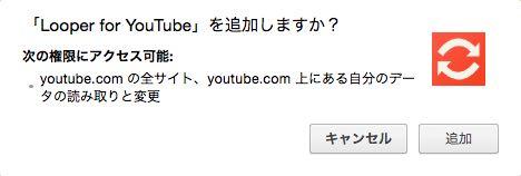 Youtubeの動画をリピート再生する方法04