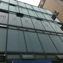 ソウル・明洞のホテルは地下鉄も有名レストランも近いゲストハウス明洞が便利