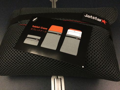 Jetstar-エコノミー-ビジネス-違い20