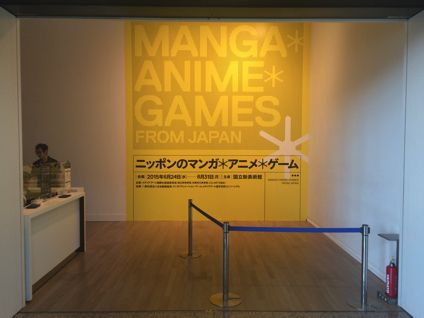 MANGA ANIME GAMES