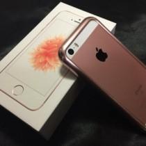 auがiPhone SEの月額料金を月間1GBで1,980円にするイチキュッパキャンペーンを開始