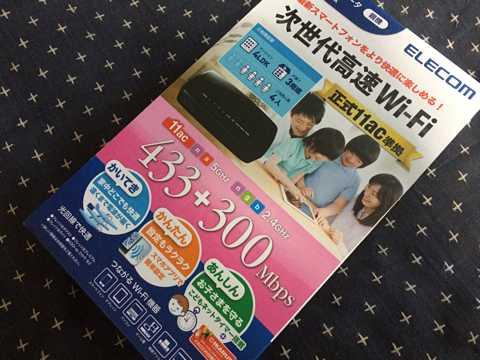 5GHz Wi-Fi01