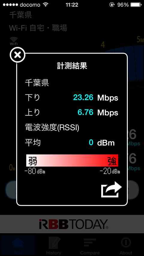 5GHz Wi-Fi04
