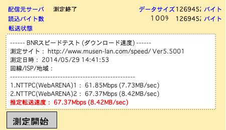 5GHz Wi-Fi09