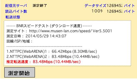 5GHz Wi-Fi10