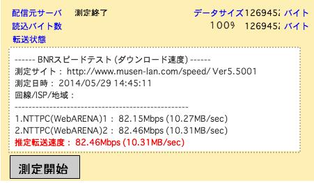 5GHz Wi-Fi12