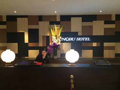 NOBU HOTELの受付