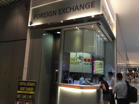 シンガポール市内でドル→日本円のレートのいい両替所