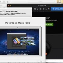 Macの起動時に自動で立ち上がるアプリをオフにする手順