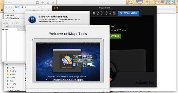 Macの起動時に自動で立ち上がるアプリをオフにする手順01