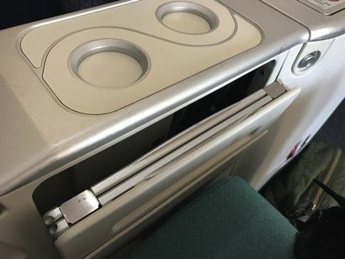 大韓航空のビジネスクラスとエコノミークラスのシートの違い(Airbus333)03