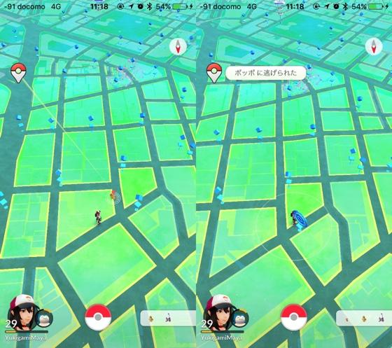 Pokemon GO Plusをテスト