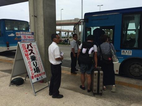 石垣島空港から石垣港離島ターミナルまでの行き方