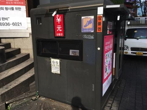 韓国のソウル・明洞でウォンから日本円の両替レートが最も良かった換金屋01